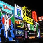 「ごちそうさん」大阪編の時代背景 1923年(大正12)関東大震災、大大阪時代の幕開け