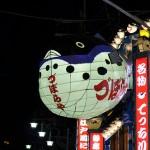【マッサン】住吉酒造・田中大作社長(西川きよし)が再登場【2月13日放送】