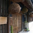 401px-Uda_Matsuyama06s3872