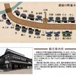 千葉県立「房総のむら」はロケ地としてメディアにたびたび登場 伝統様式の建築がたくさん