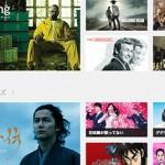 HuluでNHK「龍馬伝」「篤姫」「ゲゲゲの女房」「てっぱん」配信開始