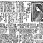 白蓮の絶縁状と伝右衛門の反論文 新聞が伝えた「白蓮事件」の内容【花子とアン・元ネタ】