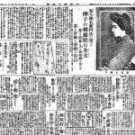 白蓮の「絶縁状」新聞掲載の経緯が、「花子とアン」と史実では異なっている
