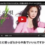 マッサン主題歌・中島みゆき「麦の唄」 夫婦の愛の歌、日本人への応援歌