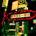 NHK「ドキュメント72時間」まとめ・新宿の格安カプセルホテル 地域随一の安さ!