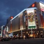 【あさが来た】今井家のモデル・三井家とは?三井銀行、三越…日本屈指の名家
