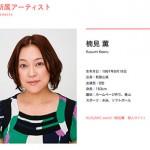 【あさが来た】女中頭・かのを演じる女優・楠見薫 「ごちそうさん」「マッサン」にもあの役で出演