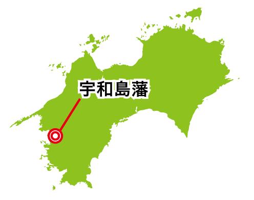藩_【あさが来た】「宇奈山藩」は実在の「宇和島藩」がモデルか ...