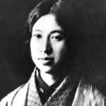 「あさが来た」に登場する平塚らいてう 日本女子大学校卒業後の足跡