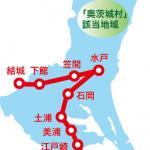 【ひよっこ】東京オリンピック(1964年)茨城県内の聖火リレールートは?奥茨城村はコース外