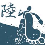 【陸王ロケ地】こはぜ屋外観は行田市の「イサミコーポレーション・スクール工場」