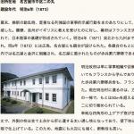 【わろてんか】「大阪中央放送所」(JCBK)建物ロケ地、モデルまとめ