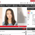 【半分、青い。】親友・木田原菜生 演じる奈緒は野島伸司期待の新進女優