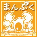 【まんぷく第1回】香田タカ、吉乃、重之を演じた子役まとめ