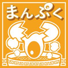 年 昭和 物価 30 昭和40年の1万円を、今のお金に換算するとどの位になりますか? :