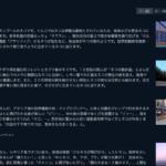 NHK BS「岩合光昭の世界ネコ歩き」をU-NEXTで一挙に見る方法 無料トライアル利用がお得